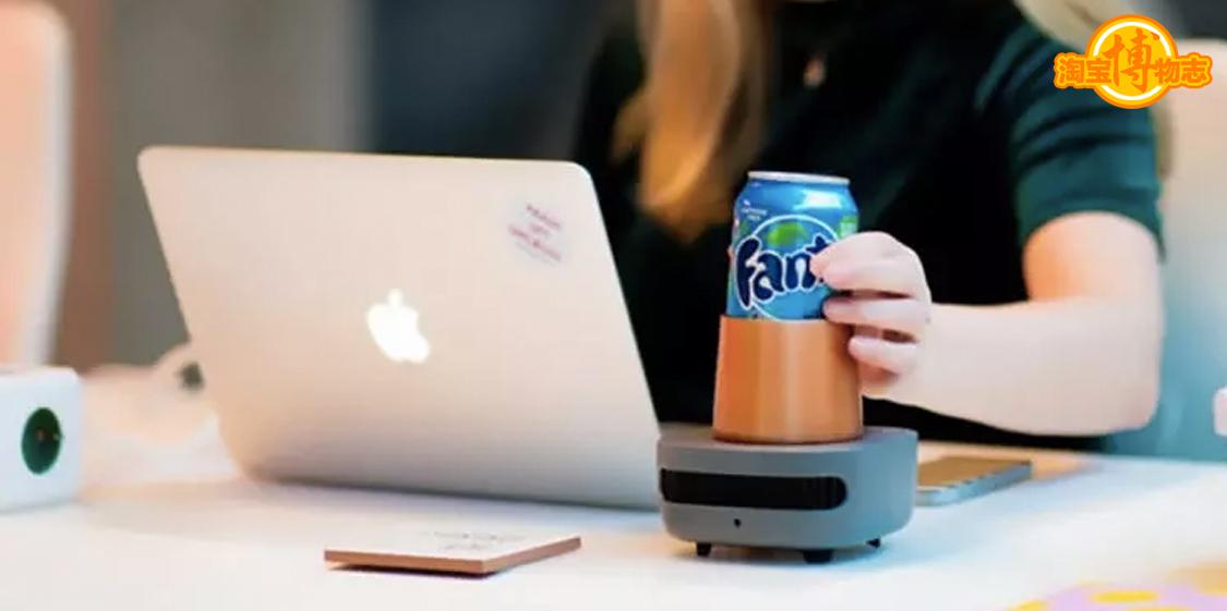 """桌面""""小冰箱"""",给你随时随刻的冰爽畅享"""