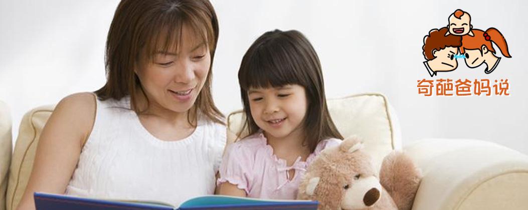学龄前宝宝学英语,有没有必要?