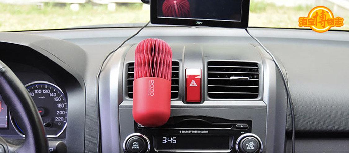 """车厢里放个""""纸胶囊"""",居然能拯救干皮!"""