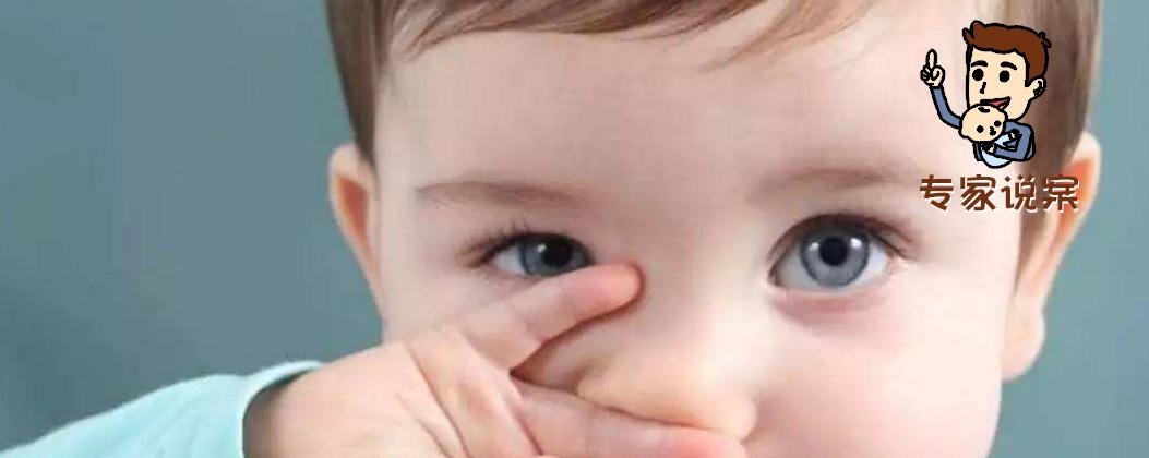 """保护宝宝眼睛,最起码要做到这""""六防""""!"""