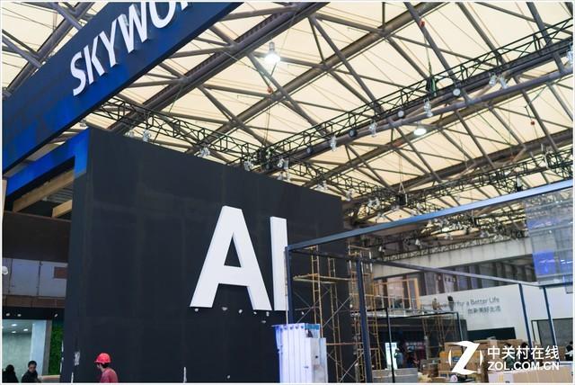 开展前提前探秘:创维AI芯片首秀AWE2018
