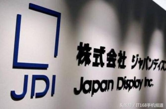 全面屏的新选择 JDI推出透明指纹识别模块
