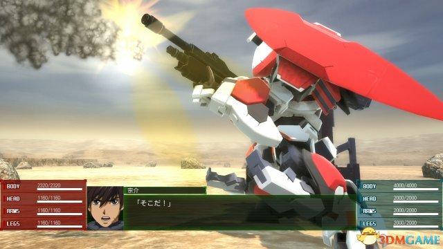 SRPG新作PS4《全金属狂潮:勇者无畏》新角色系统