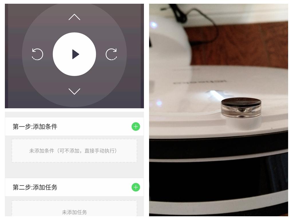 【试用评测】福玛特新品智能扫地机器人
