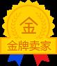 香港优衣酷胖妹妹棉麻女装-店铺荣誉