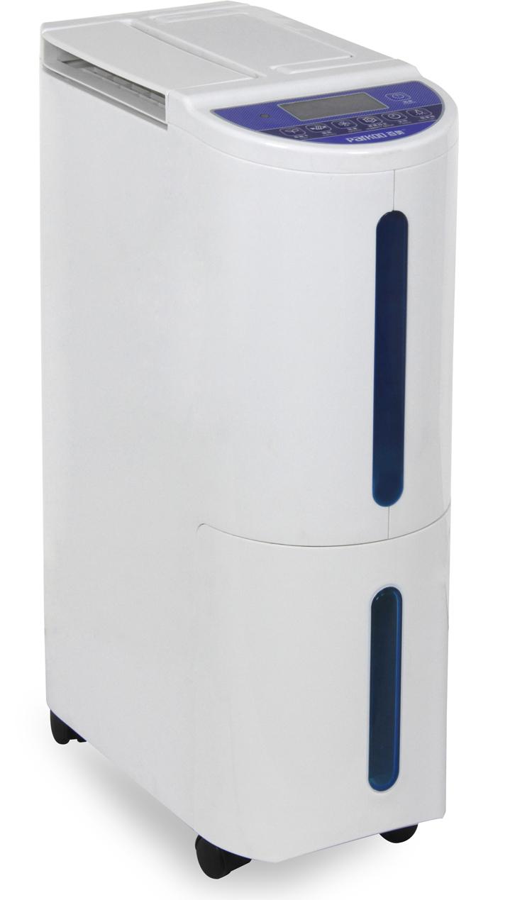 Осушитель воздуха Parkoo  PD260A