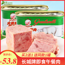 Great Wall brand White Pig lunch meat canned 198g * 5 cans ready to eat ham pork canned outdoor fast food