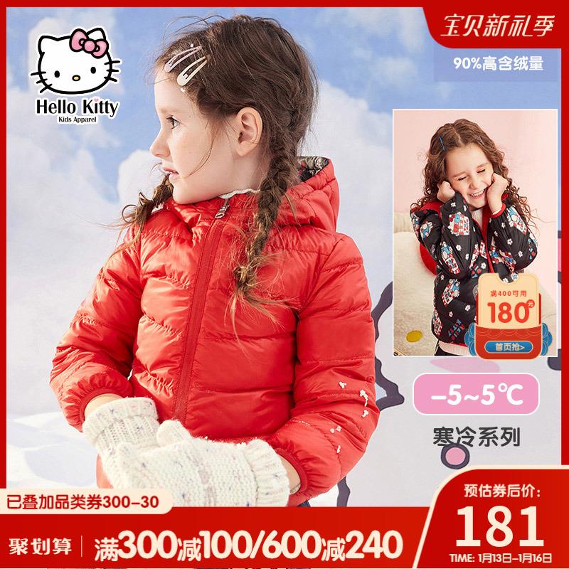 hellokitty童装2020女童冬装新款洋气印花外套正反两穿连帽羽绒服