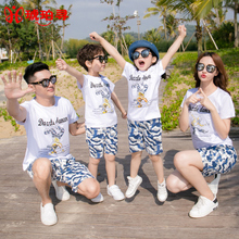 Parent-Child Clothing 2019 New Chao Xia Family T-shirt Cotton Suit for Mothers and Daughters with Three Populations and Four Sleeves