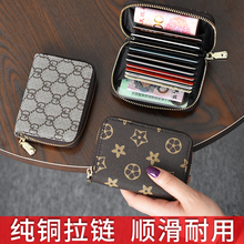 European and American ladies' cards, zippers, men's organ credit cards, driver's license, Mini Wallet, Korean wave.