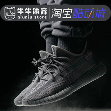 Adidas YEEZY 350V2 BOOST All Black Hollow Side Black Angel Black Soul Black Coconut FU9006