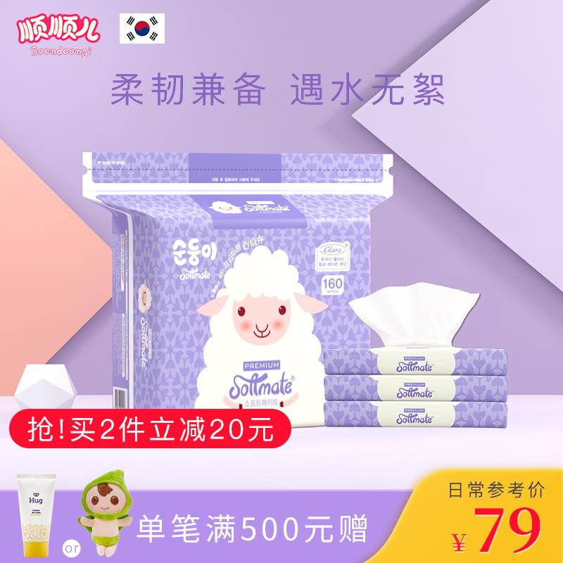 顺顺儿索美乐韩国进口棉柔巾婴儿干湿两用巾宝宝洗脸巾4包组合
