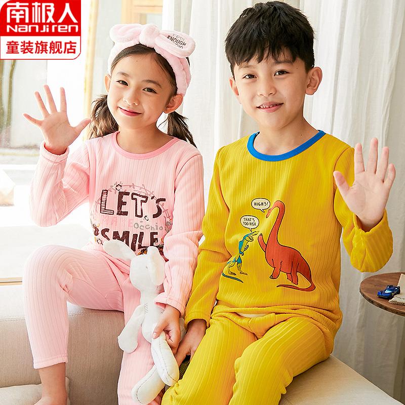南极人童装儿童保暖内衣套装冬男童女童加绒加厚大童秋衣秋裤长袖