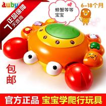 Australia baby crawling toys teaching aids authentic good crawling crab other early education toys climbing toys