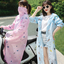 Spring and Summer Motorcycle Sunscreen Shawl, Ultraviolet-proof Long-sleeved Cotton Clothes and Sunshade Shirts for Women