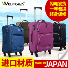 Wolf suitcase canvas Oxford suitcase 20 inch pull-rod suitcase universal wheel suitcase 24 travel password box 28 soft