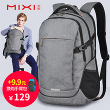 Mi Xi Backpack Men's Backpack Men's Large Capacity Student Bag Casual Business Computer Bag Female Travel Bag