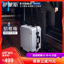 Salmons Narrow Aluminum Magnesium Alloy Frame Luggage Box Pull Rod 20 inch 24 Man Universal Wheel Boarding Box Password Luggage Female