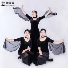 Classical Dance Body Training Dress Female Body-building Etiquette Body-building Dress Modern Belly Dance Gongfu Dance Suit