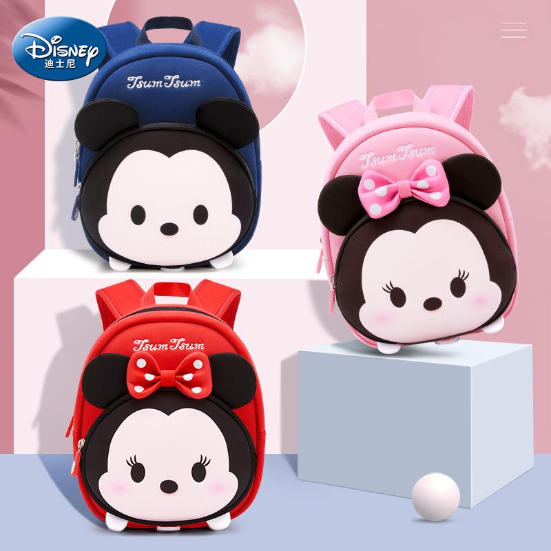 迪士尼书包幼儿园女孩5岁3儿童中班女宝宝背包潮小童2020新款韩版