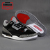 牛哄哄 Air Jordan 3 Black Cement GS AJ3 黑水泥 398614-010