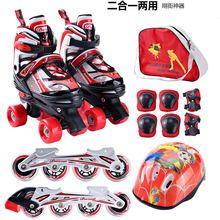 Roller skates, adult double row roller skates, children's four roller skates, men's and women's roller skates, beginners, single row, double row.