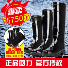 Back boots, rain boots, men's high tube, medium tube, short tube, low side, warm, cotton, rubber shoes, water shoes, overshoes, waterproof shoes.