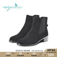 Cashmere Chelsea Boots and Shoes TA87786-12