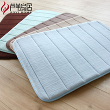 Bathing mat, mat, bathroom, bathroom mat, kitchen slippery doormat, household toilet pad, carpet.