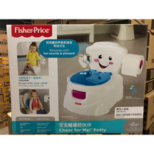 Fisher Children's Music Toilet, Baby's Toilet, Music Shh Shh Shh Shh Shh Shh Shh Friend's Toilet V2728