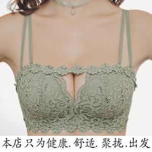 内衣女无钢圈小胸聚拢无肩带文胸罩贴美背套装收副乳调整型性感心