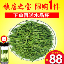 Golden Quality Green Tea Maojian 2018 New Tea Maofeng Bulk Pre-Ming Spring Tea Bamboo Leaf Tea