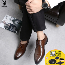 Playboy leather shoes Men's business suit Young Korean version Chao Ying Bullock black leather sandals for leisure