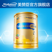 Zanzhen Anyi Mother A+Pregnant Women and Lactating Women's Milk Powder 0-900g Canned