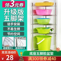 Stainless steel washbasin storage shelf multi-storey floor toilet toilet triangle rack bathroom bathroom basin rack