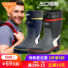 Men's Winter Rubber Shoes Men's Rainfall Shoes Men's Water Shoes Men's Sleeve Shoes Fishing Shoes Tube Waterproof and Skid-proof Water Shoes