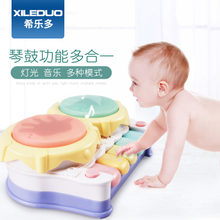 Baby baby electric hand drums 6-12 months children music drums drums drum early education educational toys double drums