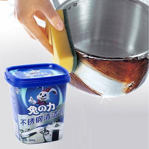 不锈钢清洁膏家用焦渍油垢厨房清洁剂洗锅底黑垢去除强力除锈神器