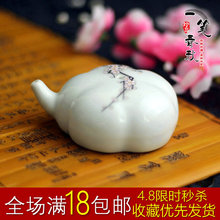 Jingdezhen Ceramic Inkstone Dripping Water Drops Chinese Painting Calligraphy Practice Inkstone Polishing Inkstone Inkstone Inkstone Block Inkstone Painting Water Pouch
