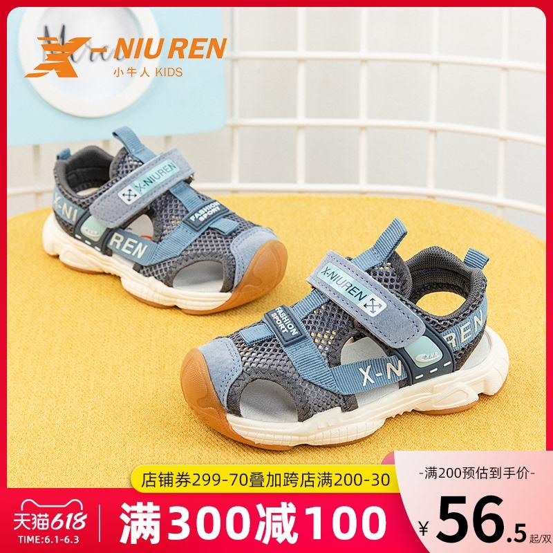 小牛人儿童凉鞋男童夏季2021年新款包头学步女童运动网鞋宝宝鞋子