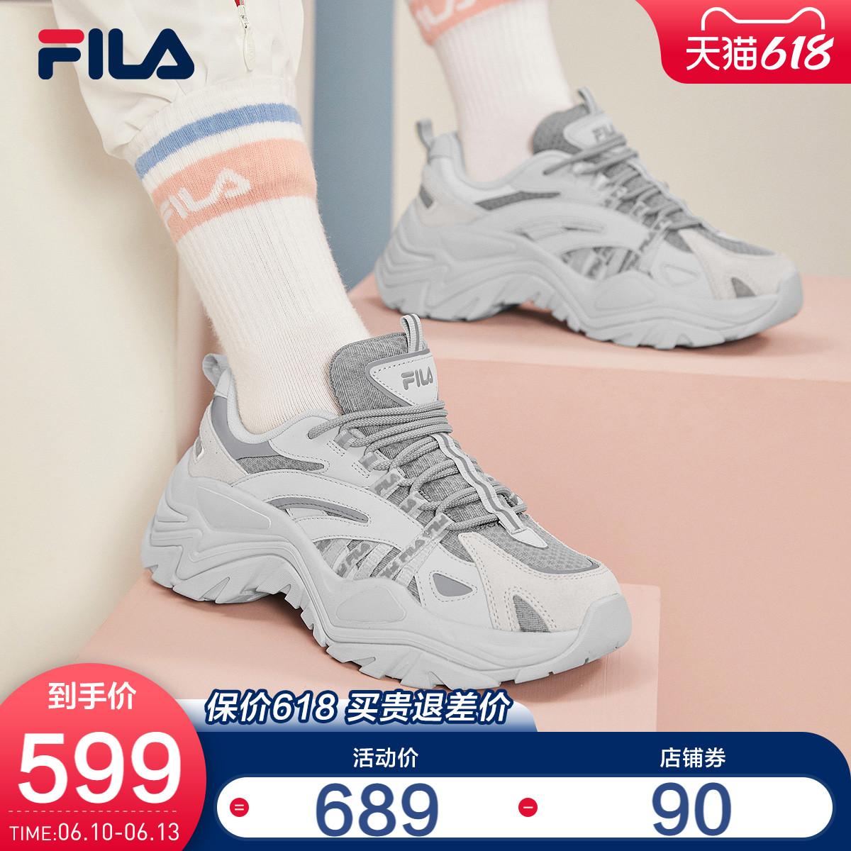 FILA 斐乐鱼刺 时尚休闲老爹鞋女2021夏季新款休闲鞋运动鞋女鞋