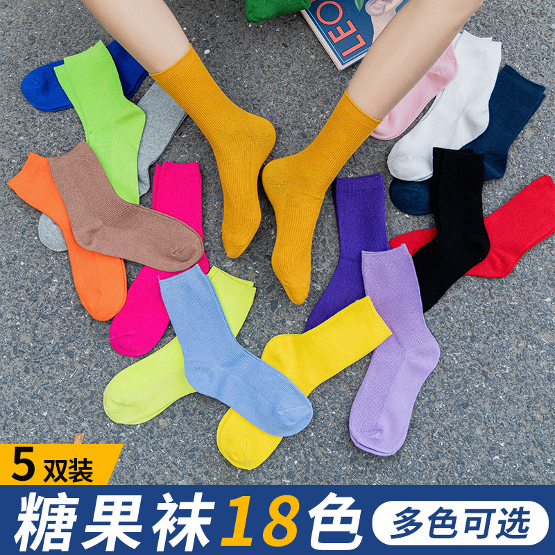 袜子女ins潮糖果色中筒袜白色纯棉堆堆袜纯色夏季薄款彩色长筒袜
