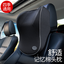 Car headrest car with a cushion neck pillow car a pair of seat lumbar car memory cotton cervical neck pillow
