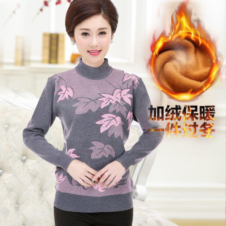 中年女装打底衫妈妈秋冬装毛衣中老年人长袖保暖宽松加绒加厚上衣