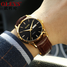 Ollie watches male student men watch sports quartz watch waterproof fashion trend strap male table wrist Han table