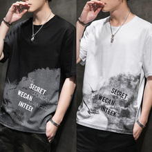 Men's Short Sleeve T-shirt Summer 2019 New Men's Fashion Half Sleeve Chaozhou Brand Loose Cotton Bodywear
