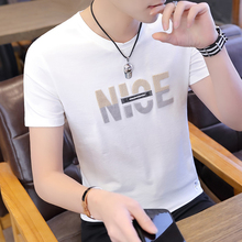 Men's Short Sleeve T-shirt 2009 Summer New Korean Edition Fashion Men's Half Sleeve Bottom Shirt T-shirt Top Clothing Tide T-shirt