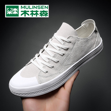 Mulinsen Summer Men's Shoes Men's Lower Help Leisure Korean Edition Trendy Sports Board Shoes 2019 New Trendy Shoes