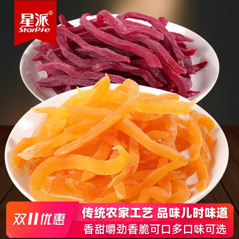 星派 红薯干2斤软紫薯条自制地瓜干软糯番薯片香脆零食农家山芋脆 thumbnail