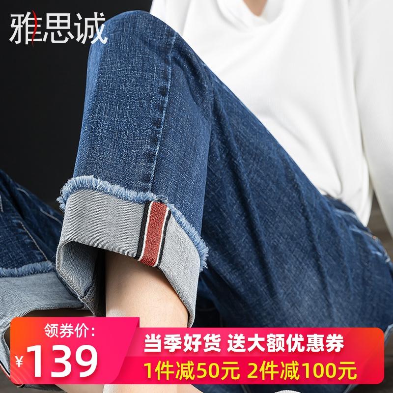 春秋直筒新款牛仔裤女2020九分宽松女裤高腰显瘦女士阔腿裤子潮
